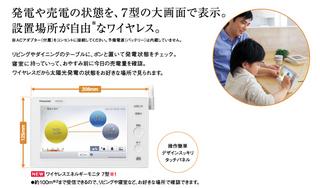 energymonitor_header.jpg