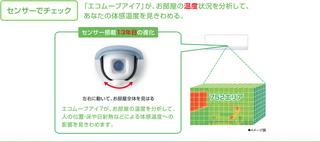 img1_move_eye.jpg