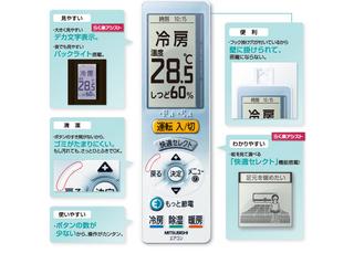 mainimage1_remote.jpg