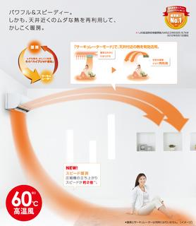 mainimg_heating.jpg